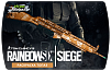 Tom Clancy's Rainbow Six: Siege. Topaz Weapon Skin