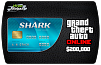 200000 $ для ГТА 5 (Grand Theft Auto 5 Online) – GTA 5 Tiger Shark Cash Card (ключ для ПК)