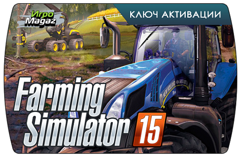 Farming Simulator 2015 (ключ для ПК)