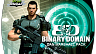 Binary Domain - Dan Marshall Pack