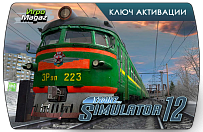 Trainz Simulator 2012