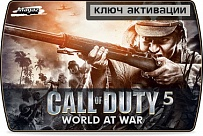 Call of Duty World War