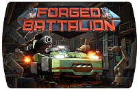 Forged Battalion (ключ для ПК)