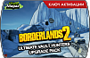 Borderlands 2 - Ultimate Vault Hunters Upgrade Pack