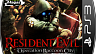 Resident Evil: Operation Raccoon City для PS3