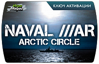Naval War Arctic Circle (ключ для ПК)