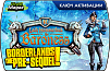Borderlands The Pre-Sequel – Lady Hammerlock the Baroness Pack