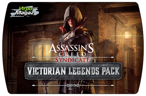 Assassin's Creed Syndicate - Victorian Legends