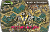 Sid Meier's Civilization V - Scrambled Nations Map Pack