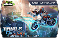 Trials Fusion – Empire of the Sky