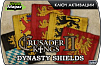 Crusader Kings II – Dynasty Shields (ключ для ПК)