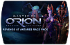 Master of Orion Revenge at Antares Race Pack (ключ для ПК)