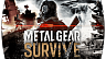 Metal Gear Survive (ключ для ПК)