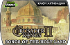 Crusader Kings II – Songs of the Holy Land (ключ для ПК)