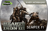 Hearts of Iron III – Semper Fi