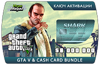 Grand Theft Auto V + Criminal Enterprise Starter Pack + 8,000,000 $ GTA