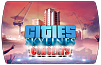 Cities Skylines – Concerts