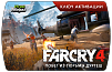 Far Cry 4 – Escape From Durgesh Prison