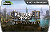 Crusader Kings II – The Republic (ключ для ПК)