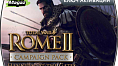 Total War: Rome II - Ганнибал у ворот
