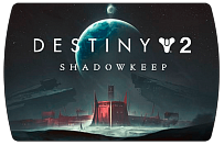 Destiny 2 – Shadowkeep (ключ для ПК)