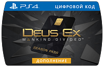 Deus Ex Mankind Divided Season Pass (PS4, цифровой ключ)