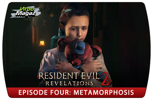 Resident Evil Revelations 2 - Episode Four: Metamorphosis