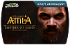 Total War Attila – Empires of Sand Culture Pack (ключ для ПК)