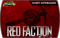 Red Faction 1 (ключ для ПК)