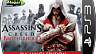 Assassin's Creed: Братство Крови Da Vinci Edition для PS3