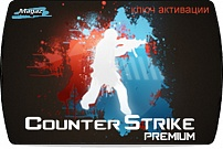 Counter-Strike Premium (Counter-Strike: Source + Counter-Strike 1.6 - Антология)