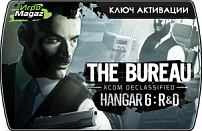 The Bureau XCOM Declassified - Hangar 6 R&D