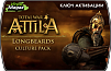 Total War Attila – Longbeards Culture Pack