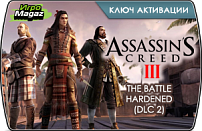 Assassin's Creed III - DLC 2 - The Battle Hardened