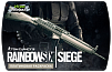 Tom Clancy's Rainbow Six: Siege. Platinum Weapon Skin