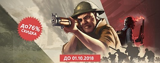 Мини-акция – скидки на Day of Infamy и Insurgency до 76%!