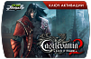 Castlevania Lords of Shadow 2