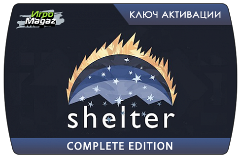 Shelter Complete Edition (ключ для ПК)