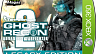 Tom Clancy's Ghost Recon: Advanced Warfighter 2 - Legacy Edition для Xbox 360