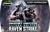 Tom Clancy's Ghost Recon Future Soldier - Raven Strike