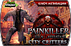 Painkiller Hell and Damnation City Critters