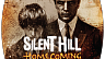 Silent Hill Homecoming (ключ для ПК)