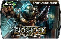 Bioshock 1 Remastered (ключ для ПК)