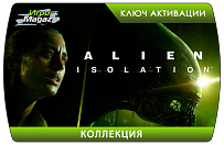 Aliens Isolation Collection