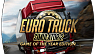 Euro Truck Simulator 2 Game of the Year Edition (ключ для ПК)