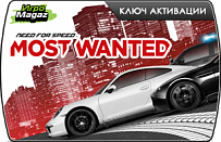Need for Speed Most Wanted (ключ для ПК)