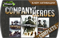 Company of Heroes 1 Complete Pack