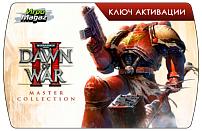 Warhammer 40000: Dawn of War II Master Collection