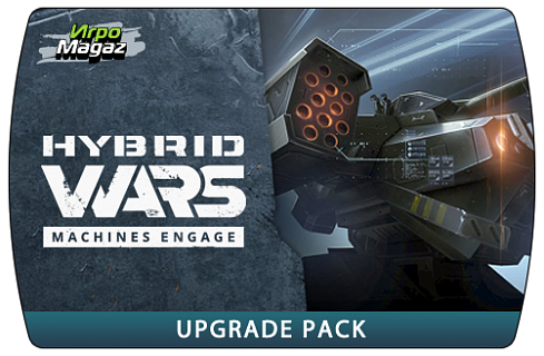 Hybrid Wars Upgrade Pack