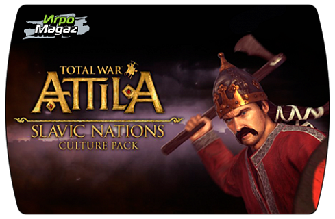 Total War Attila – Slavic Nations Culture Pack (ключ для ПК)